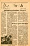 The Ibis, April 19, 1976
