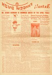 The Linden Bark, April 1, 1946